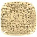 Presse papier bronze - Contrat Mésopotamien, L. 8 cm