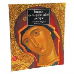 Livre - Images de la Spiritualité grecque