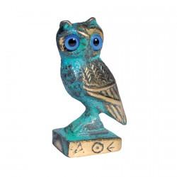 Sculpture bronze bleu - Hibou, H. 6 cm