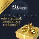 Participation Jeu Concours - Grande Opération Noël 2018