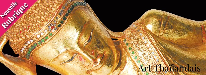 Art Asie - Thaïlande